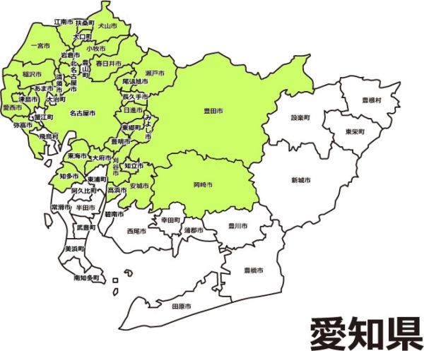 愛知県の地域