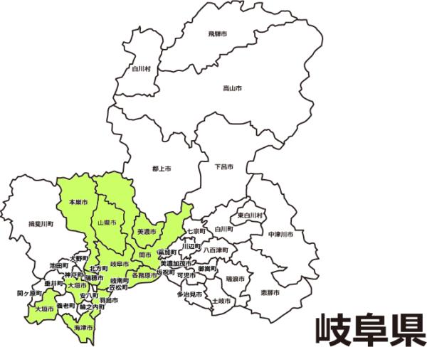岐阜県の地域